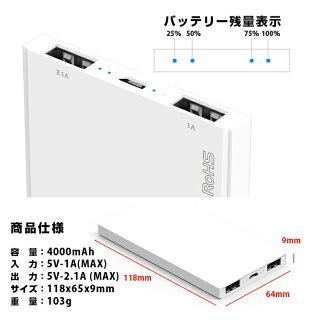 ゴジラ×スイミーデザインラボモバイルバッテリー4000mAh2.1A出力BatteryPack全5種ポケットサイズ小型持ち運び軽量便利コラボgodzillaSwimmyDesignLab【PSE申請済】