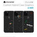 iPhone11 iPhone11 Pro iPhone11 Pro Max ケース JTLEGEND Hybrid Cushion Case 宇宙シリーズ ……