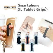 LoveHandle スマートフォン タブレット グリップ アクセサリー