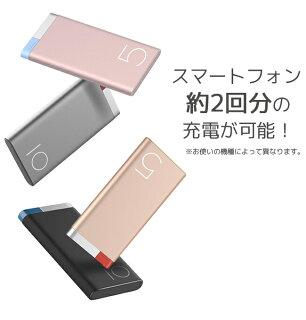 ROCKOdinモバイルバッテリー5000mAhライトニングポートMicroUSBポート全3色MFI認証Lightningケーブル付属ポケットサイズ小型持ち運び軽量便利powerbankBatteryPack