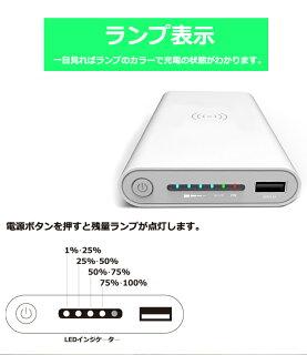 Qi規格充電器ワイヤレス充電パワーバンク8000mAhiphone8iphoneXiphone8Plus対応充電ワイヤレスチャージャー無線充電器iphoneandroid汎用スマートフォン適応置くだけで簡単に充電!【メール便不可】