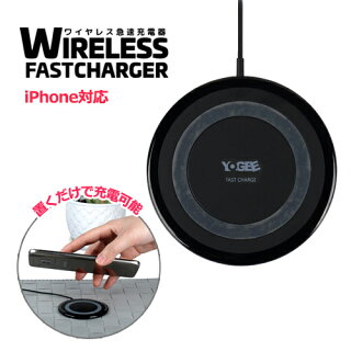 Qi充電器ワイヤレスコンパクト充電器WIRELESSFASTCHARGERワイヤレス充電iphone8iphoneXiphone8Plus対応充電ワイヤレスチャージャー無線充電器iphoneandroid汎用スマートフォン適応置くだけで簡単に充電!