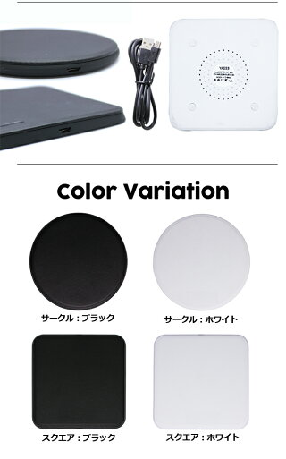 Qi充電器WirelessChargerワイヤレス充電レザー仕様全4種iphoneXiphone8iphone8Plus対応充電ワイヤレスチャージャーiphoneandroid汎用スマートフォン適応置くだけで簡単に充電!