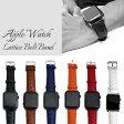 Apple Watch ベルト ラティス レザーベルト ブラック 交換ベルト 腕時計 モダンバックル クラシックバックル