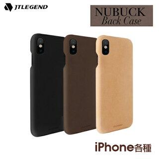 iPhoneXケースiPhone8iPhone7JTLEGEND本革NubuckLeatherBackcaseレザーケースバックケース背面上質革シンプルアイフォン