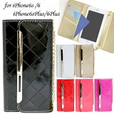 iPhone6s/6 iPhone6sPlus/Plus ケース チェーン付き バッグ型 エナメル レザーケース 全6色 ★ カード収納 カードケース入れ