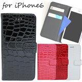 iPhone6s ケース iPhone6 ケース ワニ柄 エナメル 手帳型 レザーケース 全4色 ★ カード収納 カードケース入れ