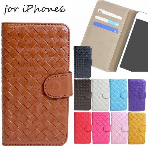 iPhone6s ケース iPhone6 ケース ラティス 手帳型 レザーケース 全10色 ★ カード収納 カードケース入れ
