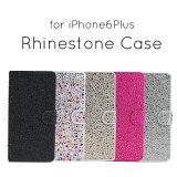 iPhone6sPlus iPhone6Plus ケース ラメ ラインストーン 手帳型ケース 全5色 ★ フリップ カード収納 カードケース入れ
