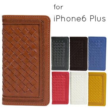 iPhone6Plus ケース ラティス3 手帳型 レザーケース 全7色 ★ カード収納 カードケース入れ