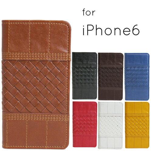iPhone6s ケース iPhone6 ケース ラティス2 手帳型 レザーケース 全7色 ★ カード収納 カードケース入れ