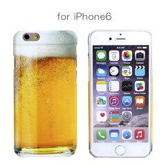 メール便送料無料 iPhone6s iPhone6 アイフォン6s アイフォン6 カバー ユニーク ビール ハード ...