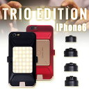 Cam.On iPhone6s ケース iPhone6 Trio Edition 全2色 本格…