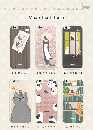 iPhone6sケースiPhone6iPhone6sPlus/6PlusiPhoneSEiPhone5s/5neeco(にーこ)ねこ好きオトナのためのお洒落なクリアケースハードケース【当店限定オリジナルデザイン】