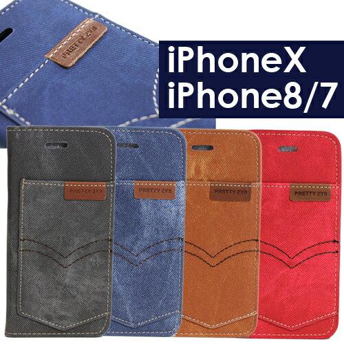 スマートフォン・携帯電話アクセサリー, ケース・カバー iPhone SE 2 iPhoneXS iPhoneX iPhone8 iPhone7 4 iphoneXS iphoneX iphone8 iPhone7