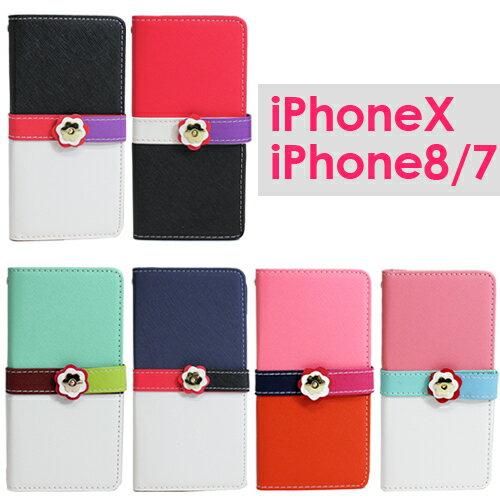 スマートフォン・携帯電話アクセサリー, ケース・カバー iPhone SE 2 iPhoneXS iPhoneX iPhone8 iPhone7 6 iphoneXS iphoneX iphone8 iPhone7