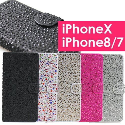 スマートフォン・携帯電話アクセサリー, ケース・カバー iPhone SE 2 iPhoneXS iPhoneX iPhone8 iPhone7 5 iphoneXS iphoneX iphone8 iPhone7