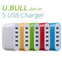 MOMAX ACアダプタ USBハブ 5ポート U.BULL5 Junior シリコンカバー 全5色 デビルデザイン (40W) 【メール便不可】