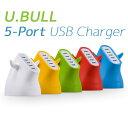 MOMAX ACアダプタ USBハブ 5ポート U.BULL5 シリコンカバー 全5色 (40W) 【メール便不可】