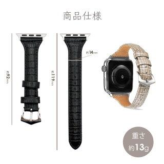 AppleWatchクロコPUレザーベルト全5色レザーバンド40mm38mmseries6SEseries5series4series3Series2Series1軽量ベルトレザー細ベルトアップルウォッチ