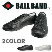 BALLBAND(ボールバンド)レザーローカットスニーカー