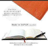 ストレス無く書ける手帳カバー【ジブン手帳専用レザーカバーFLAT(フラット)】