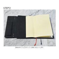 装着方法STEP2