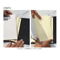 装着方法STEP3