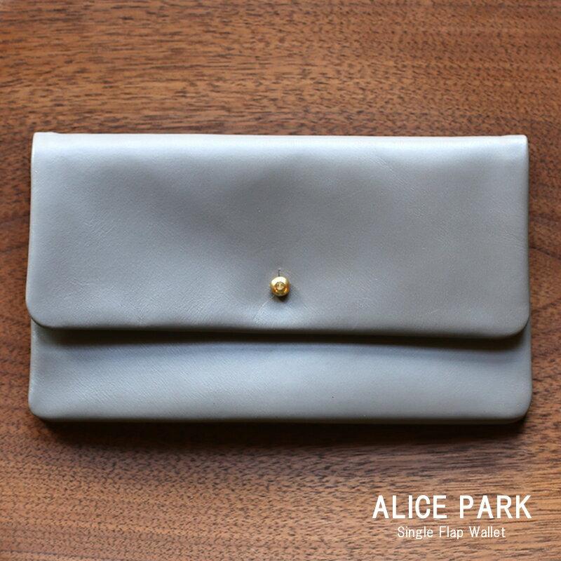 ALICE PARK アリスパーク  Single Flap Wallet / 長財布シングルフラップウォレット グレー:iraka-イラカ-