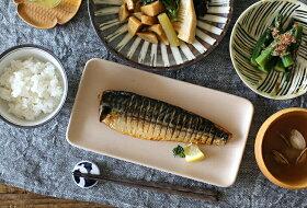 KIHARAキハラKOMON小紋箸置き5個セット[梅鶴(春)小槌波千鳥富士(正月)ひょうたん]無料ラッピング可