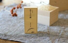 旅する石鹸ラベンダーはちみつやぎミルク神戸の酒さくらこめぬか5X8PRODUCTS【ネコポス対応】