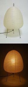 イサムノグチAKARIあかりアカリ1A(無地)LED電球(E26-40W相当)付属IsamuNoguchiテーブルランプ和紙照明【送料無料】【あす楽】