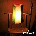 イサムノグチAKARIあかりアカリUF1-C(緑/赤/黒)LED電球(E26-40W相当)付属 Isamu Noguchi テーブルランプ 和紙照明【無料ギフトラッピング可】【送料無料】