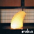 イサムノグチAKARIあかりアカリVB13-S(無地)LED電球(E26-40W相当)付属IsamuNoguchiスタンドランプ和紙照明【送料無料】