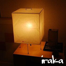 イサムノグチAKARIあかりアカリXP1(無地)LED電球(E26-40W相当)付属IsamuNoguchiテーブルランプ和紙照明【楽ギフ_包装】【送料無料】