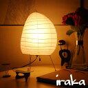 イサムノグチ AKARI あかり アカリ 1N(無地) LED電球(40W形相当) Isamu Noguchi テーブルランプ 和紙照明【送料無料】【あす楽】