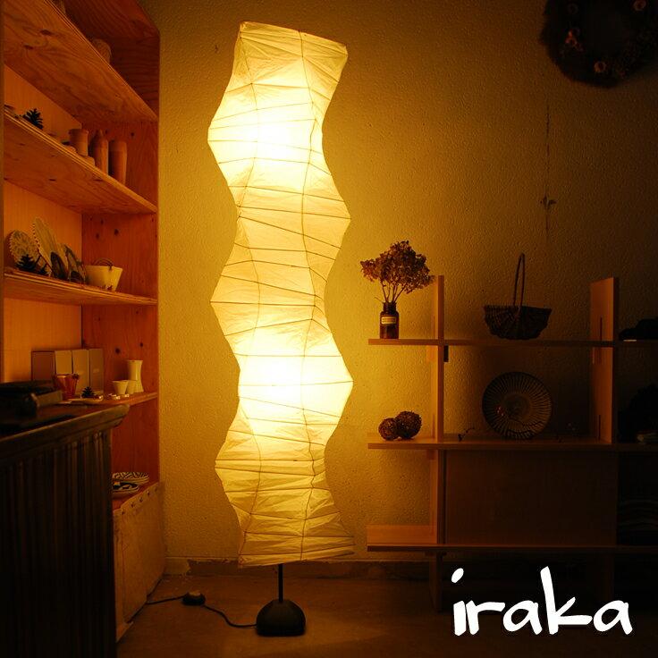 「おしゃれで個性的な照明器具でワンランク上のインテリアを目指す」の11枚目の画像