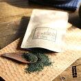東屋(あづまや)新茶煎茶「薩摩」鹿児島県産ユタカミドリ北川製茶