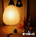 イサムノグチ AKARI あかり アカリ 1A(無地) LED電球(E26-40W相当)付属 Isamu Noguchi テーブルランプ 和紙照明【送料無料】【あす楽】