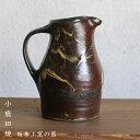 小鹿田焼(おんたやき) 坂本工窯 リーチ型ピッチャー