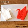 PerrocalientePetiPetoプッチペットTsuru(鶴)ツルRED/WHITE紅白セット眼鏡クリーナー