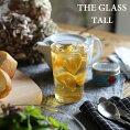 THEGLASSTALL350mlザ・グラストール耐熱ガラスギフトにもオススメスタンダードグラスHARIO株式会社
