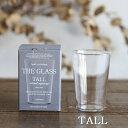 THE GLASS TALL 350ml ザ・グラス トール 耐熱ガラス ギフトにもオススメ スタンダードグラス HARIO株式会社