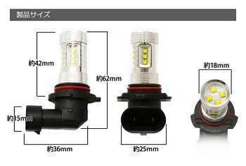 HB4LEDバルブ60Wホワイト12V/24V兼用2個1セット