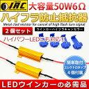 Resistor01