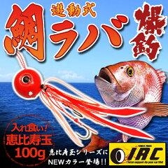 【一度使えばヤミツキニ!!】ここぞの信頼感!!ハンドメイド メタルジグ 海釣り 鯛釣りルアー...