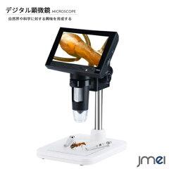 商品リンク写真画像:楽天さんデジタル顕微鏡DX3