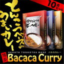 Bacaca_curry