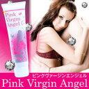 Pinkvirginangel