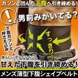 メンズ薄型下腹シェイプベルト 加圧ベルト ウェストニッパー 下腹部 ダイエット ウエストベルト ダイエットベルト ダイエットインナー【RCP】
